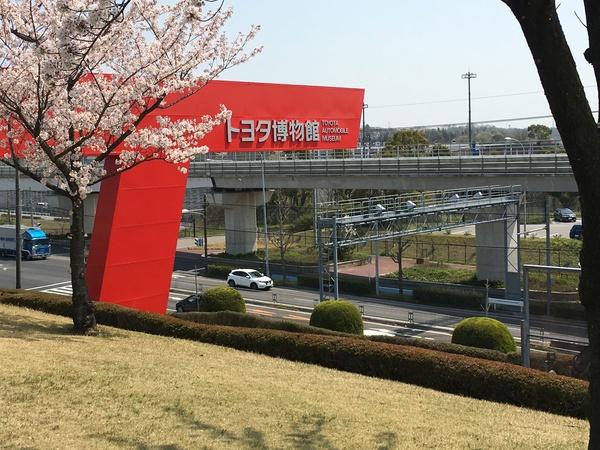 Japan,Toyota Automobile Museum