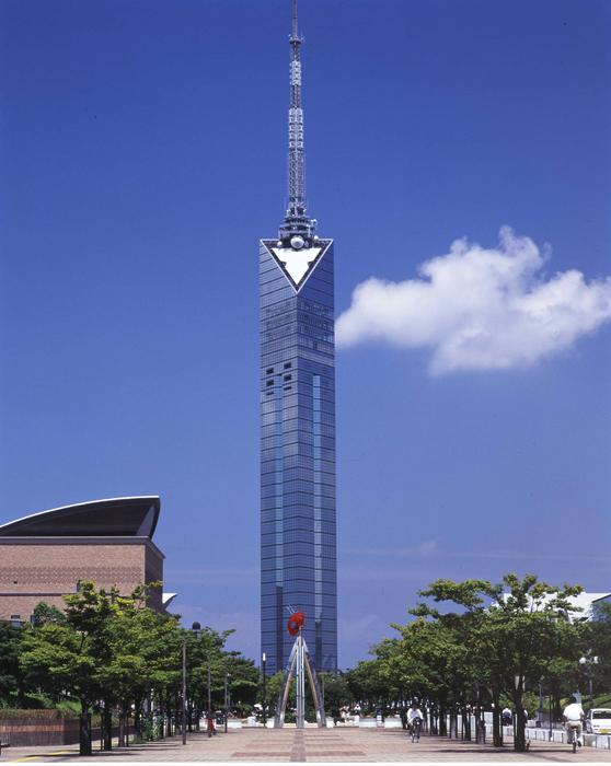 Japan, Fukuoka Tower