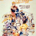 74912 Gloria Katz Dies: Oscar-Nominated 'American Graffiti' Screenwriter Was 76